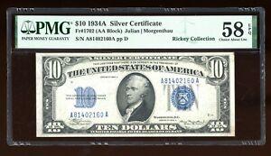 DBR 1934-A $10 Silver Fr. 1702 PMG 58 EPQ Serial A81402160A