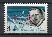30063) RUSSIA 1977 MNH** Sedov - 1v. Scott#4541