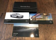 2018 Mercedes-Benz E Class Coupe Owners Manual Set