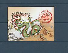 Togo bloc  année chinoise du dragon      de  2000   num:  342A  oblitéré