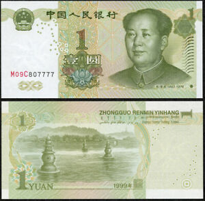 CHINA 1999 1 Yuan P895c  Banknotes Solid Last 4 numbers x1Pc SN:M09C807777