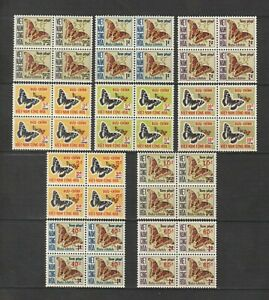 "Block Four 1968 - 1974 Postage Due Stamps "" Butterflies "" Sc # J15 - 24 MNH"
