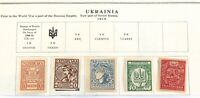 .UKRAINE 1918 SET 5 IMPERF. MH NICE GRADE NATIONAL REPUBLIC SHAHIV STAMPS.