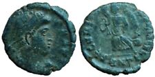 Unresearched Roman Coin (#277)