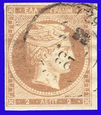 GREECE 1861-62 Fine LARGE HEADS 2 lep. Vlastos #15 USED CERT.No 7190 -P63