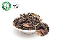 Supremo Invecchiato Organico Shou Mei * Tè Bianco 100g