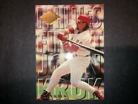 1994 FLEER ULTRA PHILLIES FINEST BASEBALL JOHN KRUK #6 PHILADELPHIA MLB CARD FS