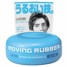 [GATSBY] Moving Rubber Hair Styling Wax COOL WET 80g JAPAN NEW