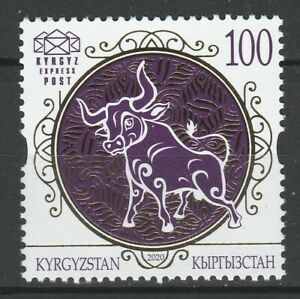 Kyrgyzstan 2020 Year of the ox MNH stamp