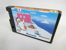 KEKKYOKU NANKYOKU Antarctic ADVENTURE Cartridge Japan 0201 msx cart