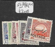 JORDAN (P1104B)  SG 382-394   MOG