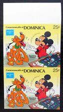 More details for dominica 1986 disney ameripex sg1002 imperf pair u/m nl636