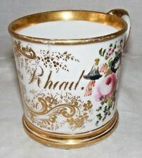 ANTIQUE COALPORT LGE CHRISTENING MUG THOMAS RHEAD 1850 HAND PAINTED FLOWER SPRAY