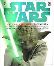 STAR WARS Character & Creature Visual Dictionary Japanese Book