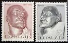 JUGOSLAVIA 1970: LENIN SERIE COMPLETA NUOVI COME DA FOTO