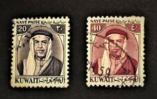 RARE Kuwait stamp 20 & 40 Sheik Abdulla 1959