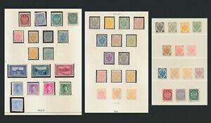 AUSTRIA BOSNIA STAMPS 1900-1913 ARMS INC 1911 REPRINTS & IMPERF MNH