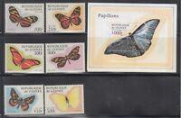 Guinea 1998 Butterflies Sc 1424-1430  Mint Never Hinged