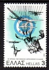 Greece - 1981 50 years aviation club - Mi. 1450 MNH