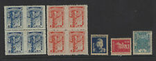 China ROC 1940's Japanese Occupation Area of Mongolia Mixed #17
