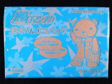 Junjo Romantica Junjou Suzuki Eco Bag Shopping promo official Yaoi BL New
