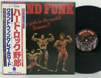 Grand Funk - All The Girls In The World Beware !!! LP 1974 Japan Capitol w/ obi
