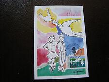 FRANCE - carte 1er jour 30/3/1991 (philex-jeunes) (cy41) french