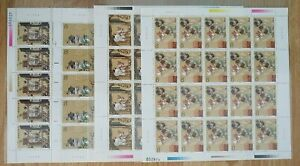 China 1998-18 Romance of 3 Kingdoms 5th Series, 三国演义 Complete 4V in Full sheet