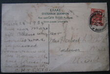 PALESTINE  HAIFA 1924 CANCEL on GREECE PC PRISON OF SOCRATES ATHENS TO USA
