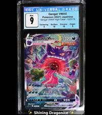 CGC 9 MINT - Gengar VMAX - High-Class Deck Secret Rare 020/019 SGG Pokemon Card