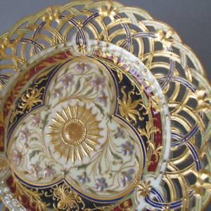 Antique Art Nouveau KPM Reticulated Porcelain Plate ENAMEL Jeweled BOWS Flowers