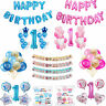 Baby Boy&Girl 1st Birthday Foil Latex Confetti Helium Balloons Bunting Banner