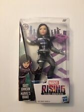 Marvel Rising Secret Warriors Quake Daisy Johnson Doll - Hasbro 2019