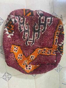 Vintage Moroccan Kilim Pouf Floor pouf Moroccan Ottoman, Yoga Meditation Cushion