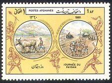 Afghanistan 1981 AGRICOLTORI giorno/Trattore/bue aratro/alberi/Animali/NATURA 1v (n40312)