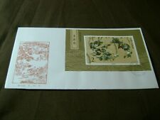 China (PRC-1987) Sc. # 2130-T.123-THE OUTLAWS OF THE MARSH-S.SHEET-FDI-CACHETED-