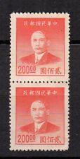 Chine 2 timbres 1949 Sun Yat-sen non oblitérés sans gomme sans charnière / 4136