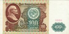 RUSSIE 100 ROUBLES LENINES 1991 SUP