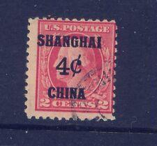 US   China    K2   used   Shanghai    catalog $70.00               MS0122