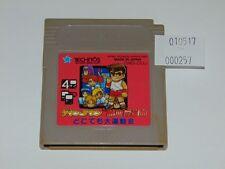 Game Boy JAP: Downtown Nekketsu Koushinkyoku: Dokodemo (cartucho/cartridge)