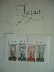 Stamps - Japan - Scott# 2405a