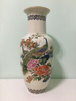 """12-1/4"""" Large Japanese Vase That Has Beautiful Vibrant Colors & Lots of Detail"""