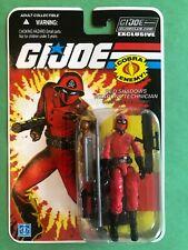 GI Joe Collectors Club FSS 8.0 Red Laser