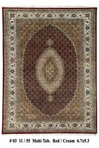Wool & Silk Red Mahi Bedroom Genuine Handmade 7 x 10 (302 x 203 cm) Rug