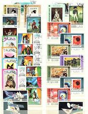 Ras Al Khaima Used Stamps . All Different ( Offer (6633)*