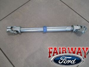 07 thru 14 Expedition Navigator OEM Ford Parts Lower Steering Shaft Coupler NEW