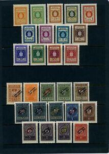 Yugoslavia-Kingdom-revenue-tax-fiscal-collection-luxus-quality-MNH-8810