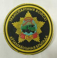 USSR Belorussian Transport Troops Automobile Brigade Army Sleeve Patch Original