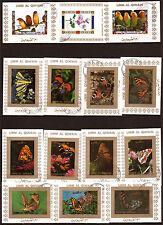 Umm el kiwain 14 little blocks cancelled, butterflies and birds non serrated 194.