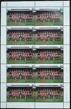 St. Vincent 1987-1988 Arsenal Football Team MNH Sheet #V13529